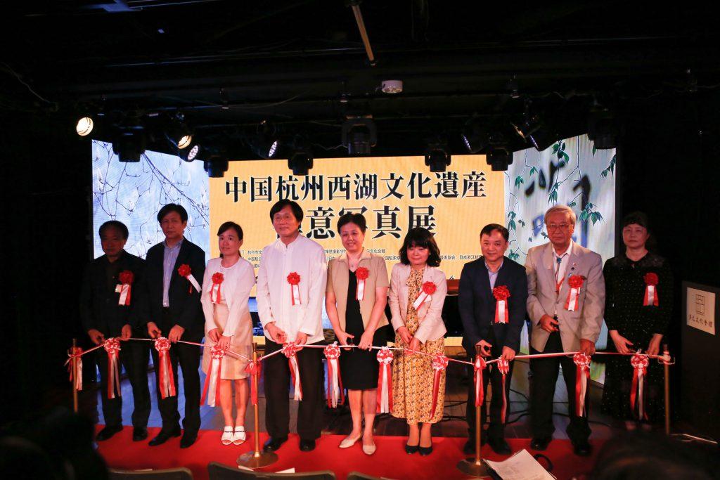 中国杭州西湖文化遗产禅意摄影展报告
