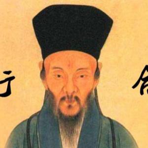 知行合一-王陽明の贛州時代 陽明文化対外交流会(12月23日)